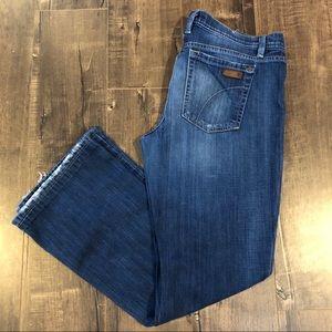 Joe's Jeans Provocateur Sandy Wash